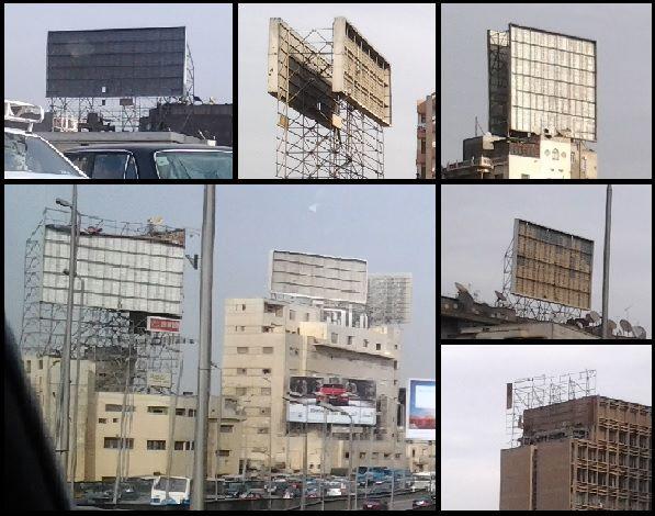 October Bridge's Empty Billboards