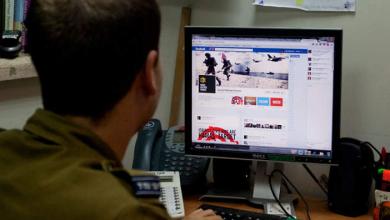 Photo of Israel Social Media Trap