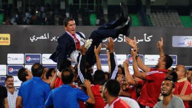 Photo of Juan Carlos Garrido win more than Egypt Super Cup