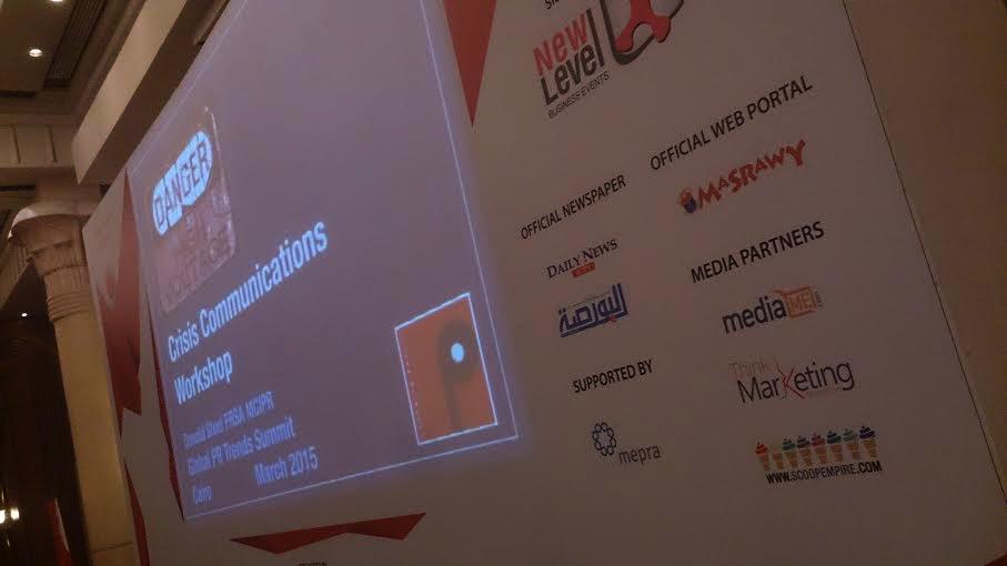 10 Informative Tweets From Cairo PR Summit [Day1]