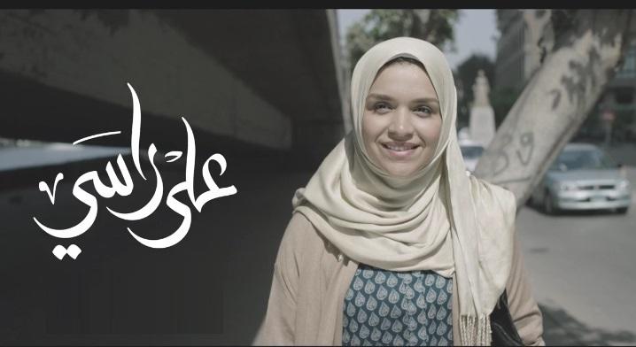 "Who is behind 3ala rasy ""I am my veil"" campaign"