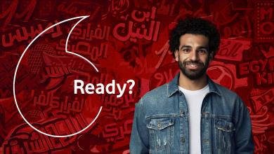 Photo of Mohamed Salah kicks off Vodafone Egypt's branding campaign 2018