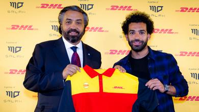 Photo of DHL Express Announces Mohamed Salah as Brand Ambassador for the MENA Region